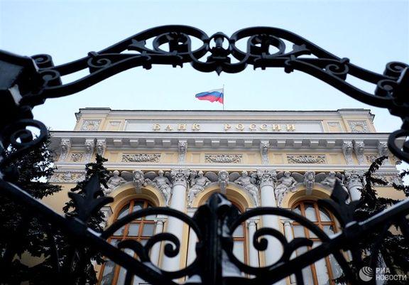 میانگین وام کالاهای مصرفی در روسیه رکورد زد