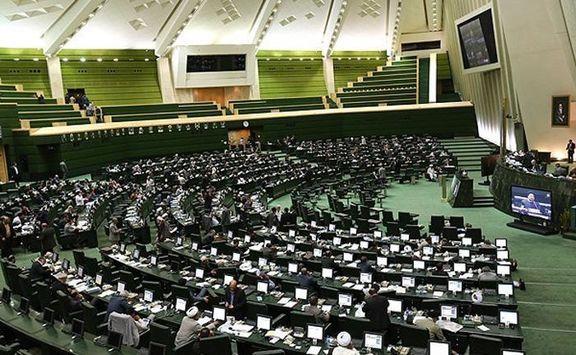 جلسه غیرعلنی مجلس با نوبخت و وزیر کشاورزی برای بررسی بسته حمایتی از اقشار ضعیف
