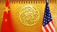 روز خوش بورس های آسیایی