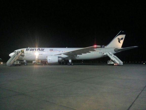 انجمن شرکت های هواپیمایی: ترکیه خلاف اصول همکاری های مشترک عمل کرد