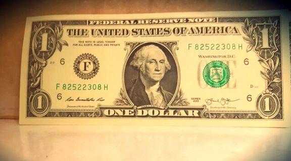دلار بدون تغییر در برابر دیگر ارزها روز معاملاتی خود را شروع کرد