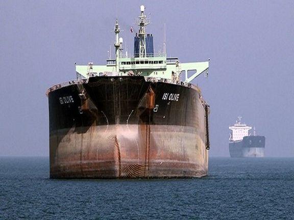 یک نفتکش ک ایرانی بار خود را در شهر ژوشان چین تخلیه کرد