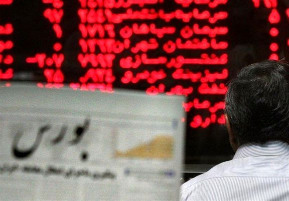 تخصیص 5 درصد از پذیرهنویسی به بازارگردانی به صندوقها ابلاغ شد