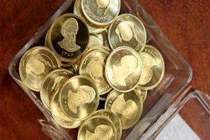 قیمت سکه به ۳ میلیون و ۶۶۰ هزار تومان رسید