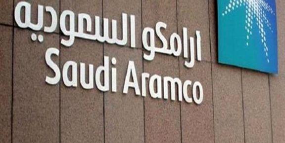 آغاز عرضه اولیه سهام شرکت آرامکوی عربستان سعودی در بورس