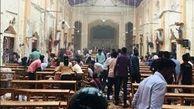 فیلم حمله ارتش سریلانکا به مخفیگاه داعش