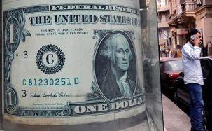 احتمال اعطای وام از صندوق بین المللی پول جهانی به ایران افزایش یافت