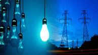 ادارات باید ۴۰ درصد مصرف برقشان را کاهش دهند