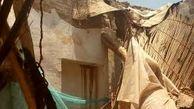 ماجرای فوت خانم سالخورده در کرمانشاه