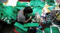 «بازی مرکب» باعث نجات صنعت پوشاک کره جنوبی شد