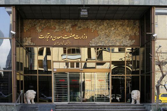 وزارت صنعت برای داخلیسازی 4 صنعت بورسی اعلام آمادگی کرد