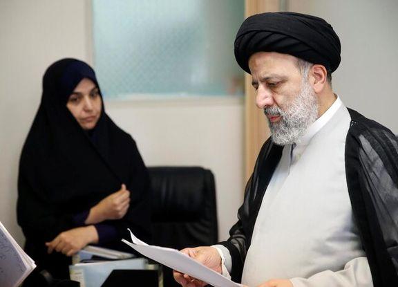 رئیس قوه قضائیه از سازمان ارتباطات مردمی قوه قضائیه بازدید کرد