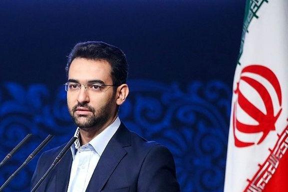 وزیر ارتباطات عضویت ایران در شورای حکام اتحادیه جهانی ارتباطات را اعلام کرد