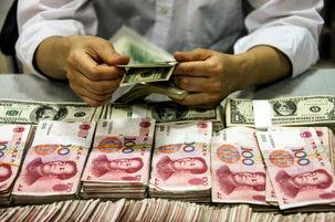 نرخ ۴۷ ارز در 2 خرداد
