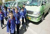 نرخ کرایه سرویس مدارس  20 درصد افزایش می یابد