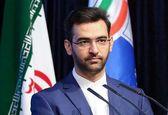 خبر خوش جهرمی درباره  اقتصاد دیجیتال  ایران/ ده درصد کل اقتصاد کشور تا  ۱۴۰۴  اقتصاد دیجیتال می شود