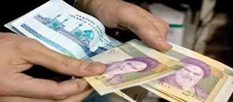 ابلاغ بخشنامه افزایش حقوق و دستمزد در سال 97
