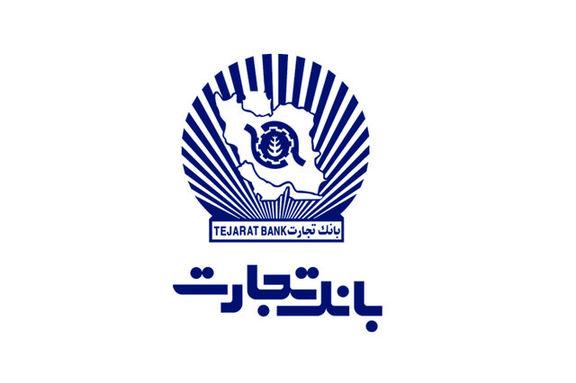 نرخ تسعیر ارز بانک تجارت حدود 10 هزار تومان اعلام شد