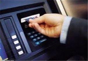 انتقال کارت به کارت در شبکه ستاب به 6 میلیون تومان رسید