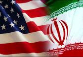 مجموع مبادلات تجاری ایران و آمریکا