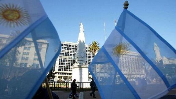 آرژانتین بدهی صندوق بین المللی پول را نمی دهد