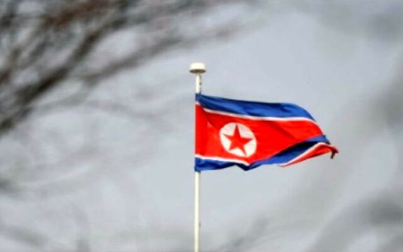 کره شمالی دوباره بر ضد آمریکا/زیر بار تحریم های آمریکما نمی رویم