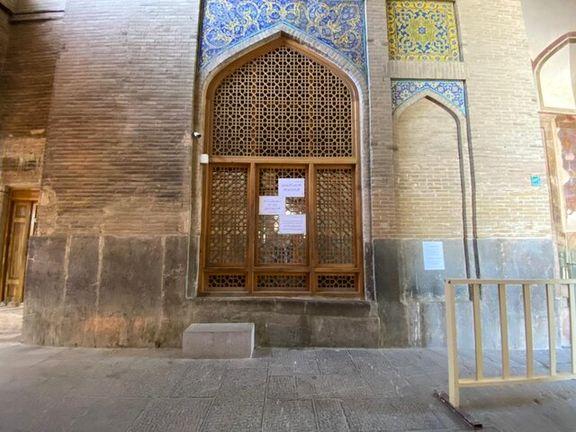 بازگشایی بعضی موزه ها برخلاف گفته وزارت میراث فرهنگی