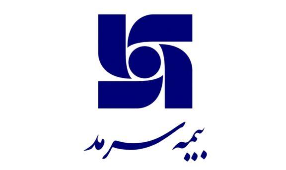 پذیرش «وسرمد» در بازار دوم فرابورس ایران
