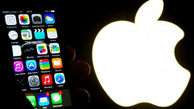 اپل باارزش ترین برند جهان معرفی شد / باارزش ترین برندهای آمریکا معرفی شدند