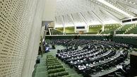 کمیسیون صنایع با وزیر صمت جلسه فوق العاده برگزار میکند / بررسی دلیل گرانی کالاهای اساسی محور جلسه