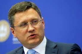 معاون نخستوزیر روسیه: مسکو همچنان منبع قابل اعتماد انرژی خواهد بود