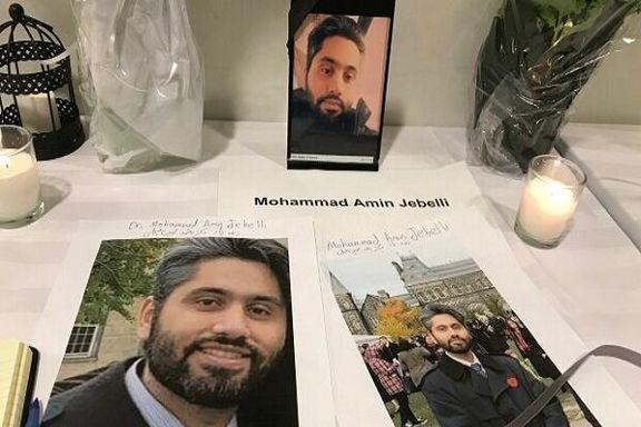 گفتگو با پدر محمدامین جبلی یکی از شهیدان سقوط هواپیمای اوکراینی
