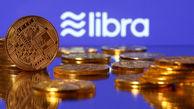 فرانسه مخالفت صریح خود را با ارز دیجیتال «لیبرا» اعلام کرد