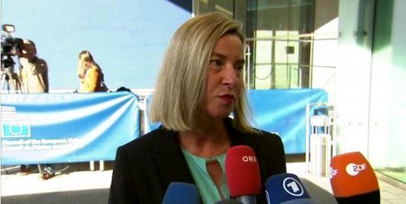 کمیسیون برجام توسط اروپا تشکیل می شود