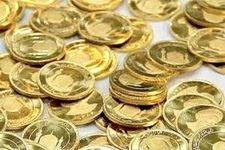 قیمت سکه به ۱۰میلیون و ۶۵۰ هزار تومان رسید