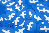 فیس بوک ۵۵۰ میلیون دلار به شاکیان غرامت می دهد