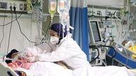 فوت ۱۲۲ نفر در شبانه روز گذشته بر اثر کرونا