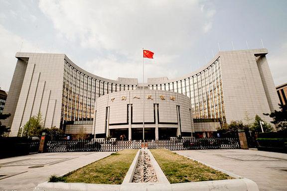 تزریق ۱۷ میلیارد دلار نقدینگی به بازارهای چین
