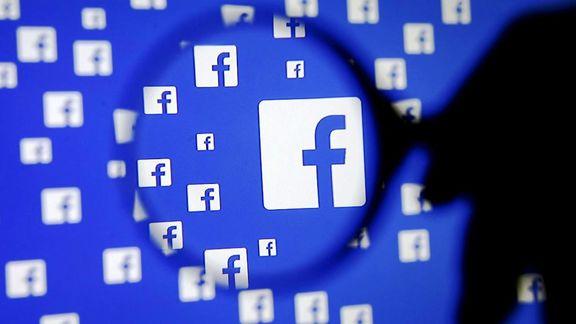 حساب دفتر سیاسی انصارالله یمن در  فیس بوک  بسته شد