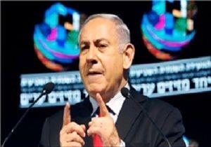 نتانیاهو: اگر برجام اصلاح نشود ایران بمب اتم می سازد