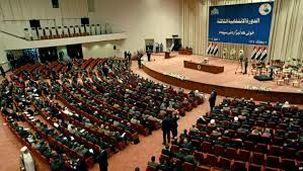 10 مهر آخرین مهلت انتخاب رئیس جمهور عراق