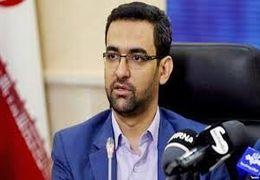 فیلم صحبت های آذری جهرمی در خصوص ارز  واردات گوشی تلفن همراه