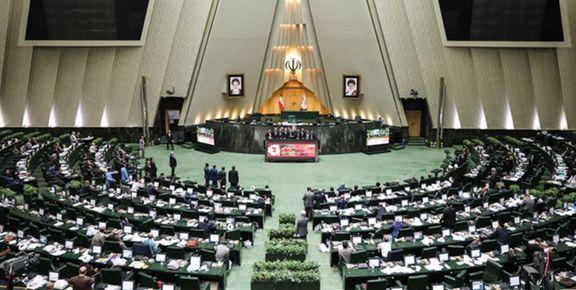 جلسه علنی مجلس با حضور ظریف در مجلس شروع شد