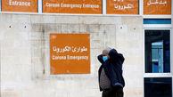 لبنان مرز خود به سوریه را بست