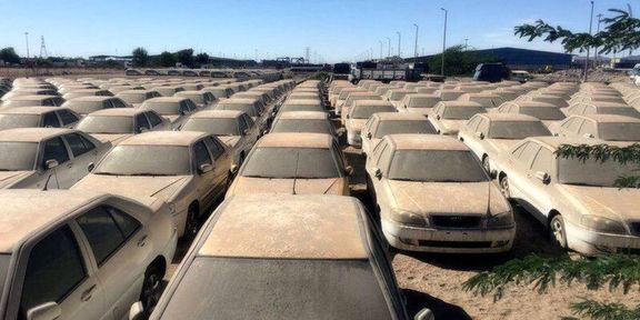 خودروهای دپو شده در گمرک آزاد میشود