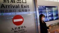 نرخ تورم ژاپن به منفی ۰.۴ درصد رسید