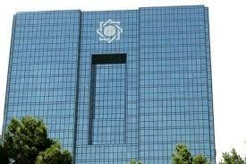 سود بین بانکی به 19.5 درصد کاهش یافت