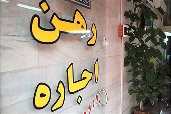 پیشنهاد وزارت راه برای ساماندهی بازار اجاره بهای مسکن