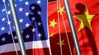 چین از اعطای روادید به یک هیأت از کنگره آمریکا خودداری کرد