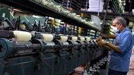 حقوق پایین کارگر باعث چند شیفته شدن کار کارگران شد